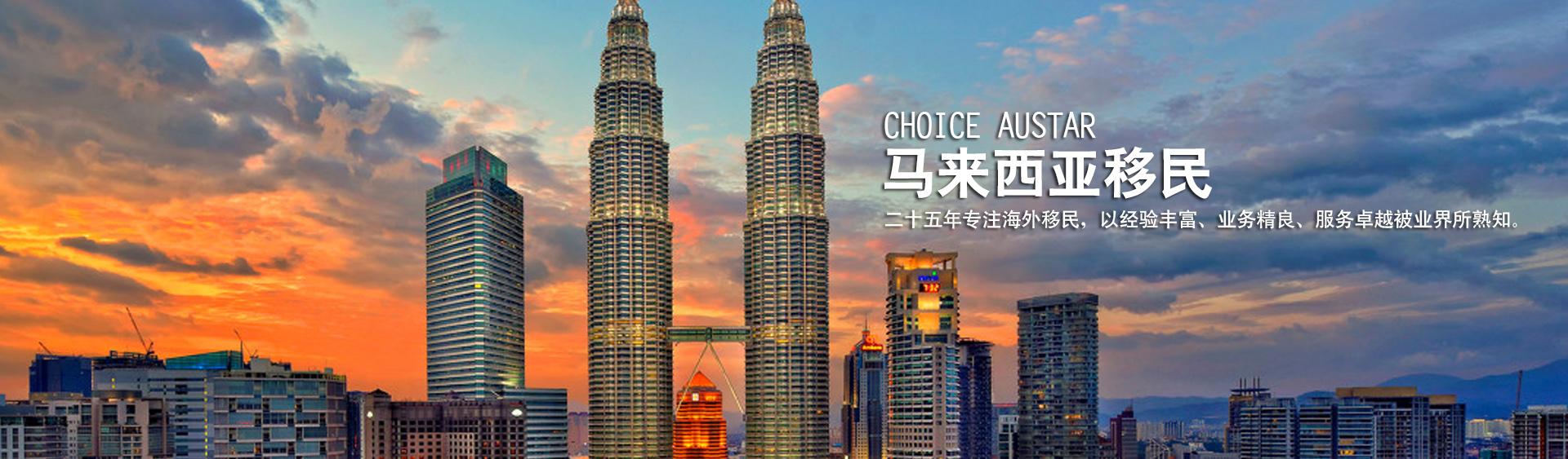 位于马来半岛的西马来西亚,北接泰国,南部隔着柔佛海峡,以新柔长堤和